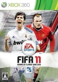 Fifa 11 Xbox 360 rabljena_front_265